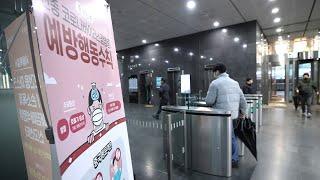 공무원 곧바로 귀가-종교ㆍ유흥시설 중단…보름간 고삐 죄…