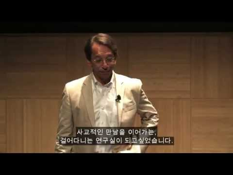 TED 동영상- 자폐진단의 새로운 방법
