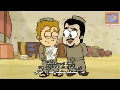(انهيار الحلم الامريكي)The American Dream Film*Arabic Subtitles