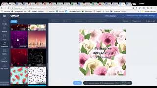 Инструкция: как  бесплатно создавать красивые видео и картинки для постов и рекламы  в соц. сетях