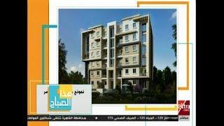 متحدث الإسكان يعلن عن تفاصيل مشروع 'سكن مصر' وموعد حجز الوحدات .. فيديو