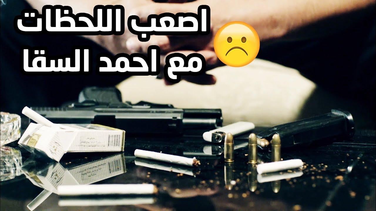 لحظة ما شاف بنت صاحب عمره اللي هو اتسبب في موته ?? مسلسل خطوط حمراء شوف دراما
