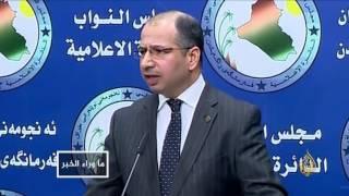 ماذا بعد شرعنة البرلمان العراقي الحشد الشعبي؟