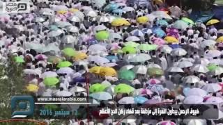 مصر العربية | ضيوف الرحمن يبدأون النفرة إلى مزدلفة بعد قضاء ركن الحج الأعظم