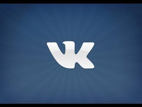 Ver Online desde el servidor VK - Tutorial