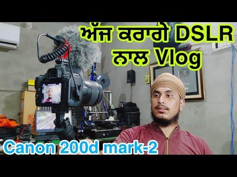 ਅੱਜ DSLR Camera