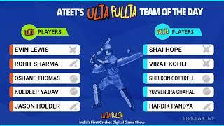 क्या West Indies के Power को रोक पाएगी Team India?