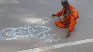 Gambar cover jai shree ram dj chetan saini sultanpur