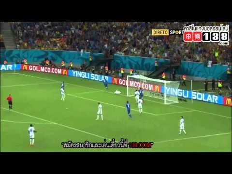 ไฮส์ไลน์ฟุตบอล อังกฤษ 1-2 อิตาลี่