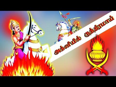 Rudra Vanniyar Song