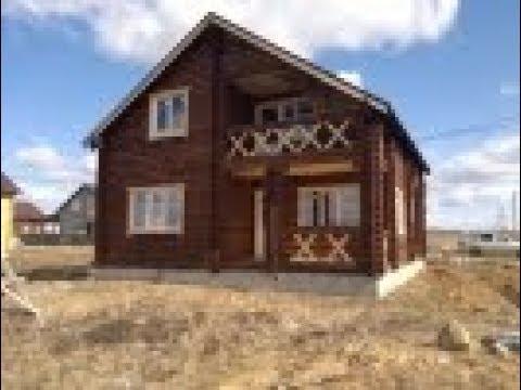 #Недорогой#новый#дом из бревна#деревня#Спасское#Клин #Новорижское ш. #АэНБИ #недвижимость
