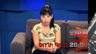Kisabac Lusamutner anons 19.10.15 Poghi Gine