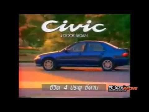 Honda Civic  ประวัติความเป็นมาของ Honda Civic Gen.5 โดย BoxZa Racing