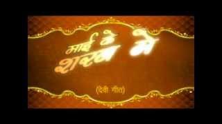 Download Hindi Video Songs - Mai Ke Sharn me | Raja Ratnesh