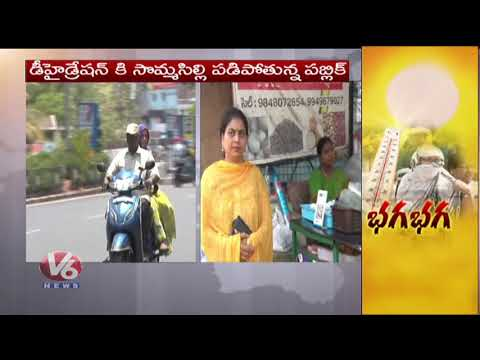 Summer Heat | High Level Temperatures Recorded In Warangal District |  V6 News