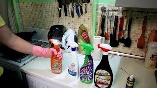 видео Купить чистящие и моющие средства