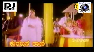 VHARE VHARE(KURUBANA RANI)DANCE MODE ON MIX DJ SHASHANK