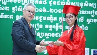 20171202 – 8th AIS Graduation Commencement_BTV