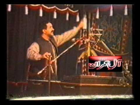 ZAKIR SYED ARIF HUSSAIN SHAH OF BAKHAR - SRS MAJALIS 1993