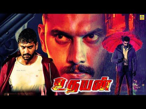 Tamil Blockbuster Movie || Full Length HD || Super Hit Movies||Hit Tamil Movies full movie | watch online
