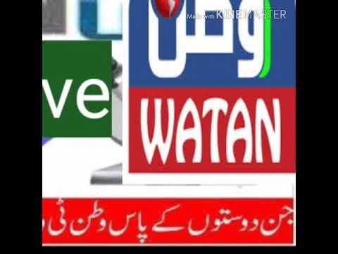 Baixar Watan tv - Download Watan tv | DL Músicas