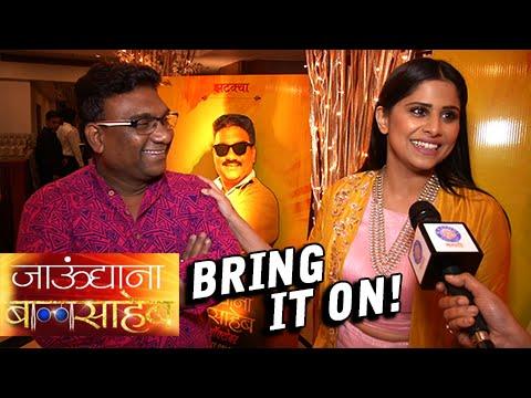 Bring It On Baby | Bhau Kadam & Sai...