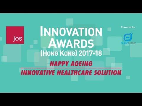 Innovation Awards (Hong Kong) 2017-18