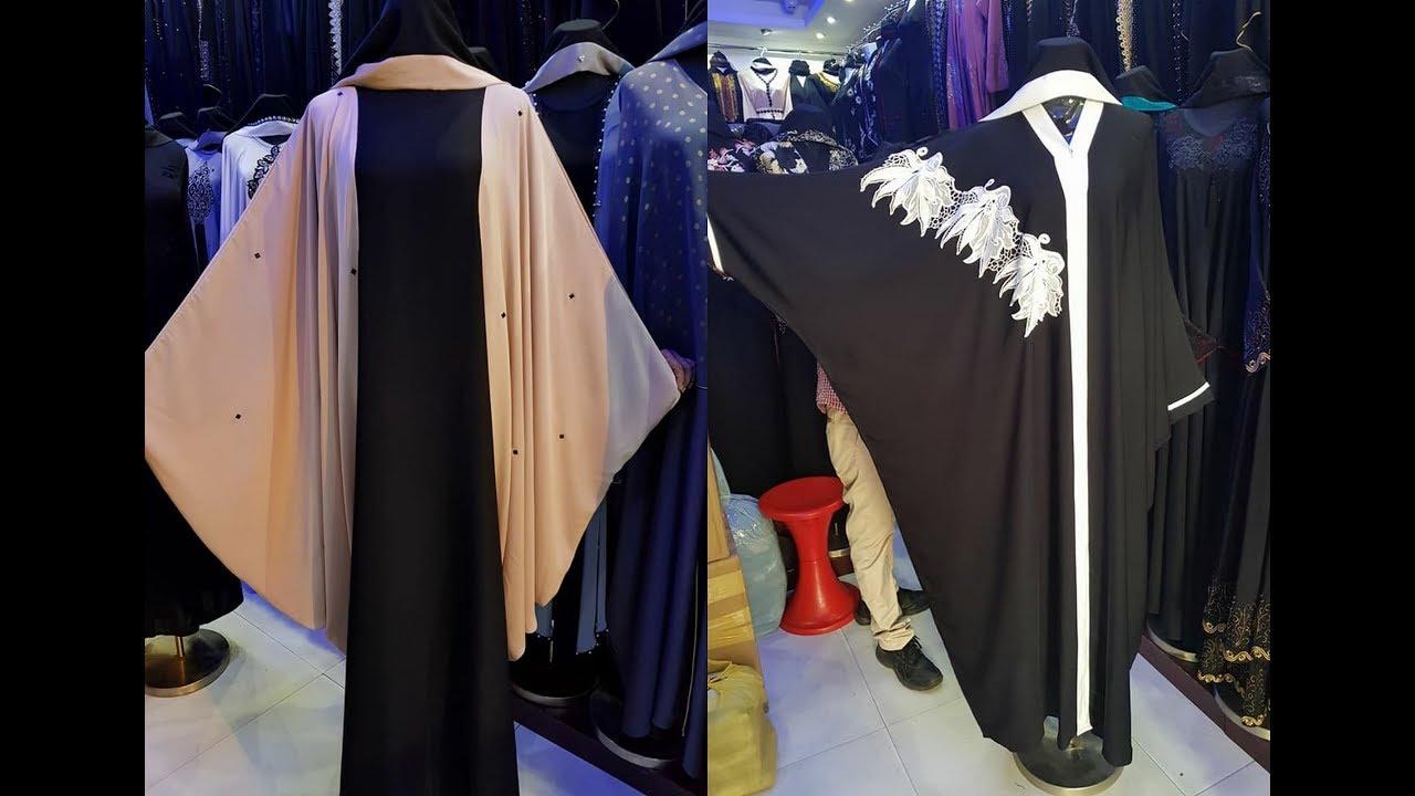 Abaya Burka Design 2018 Saudi Girls Abaya Abaya Designs Dubai