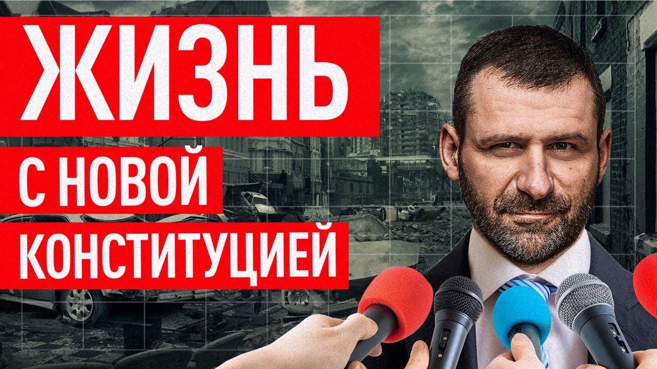 ПОРА УЕЗЖАТЬ ИЗ СТРАНЫ? Что будет с РОССИЕЙ? Как прошло голосование? Жизнь в новой России.