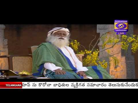 In Challenging times With Sadhguru Dt : 09-04-2020