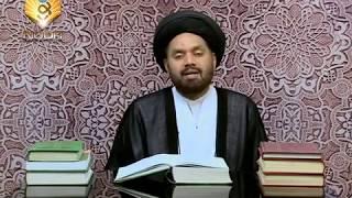 Lecture 15 (Mutahiraat) Taharat Sabit Kaise Hoti Hai by Maulana Syed Shahryar Raza Abidi.