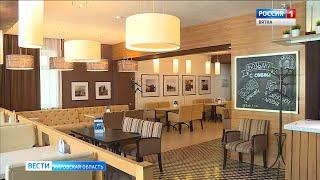 В Кировской области открылись кафе и рестораны, возобновили работу бассейны (ГТРК Вятка)