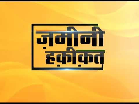 ज़मीनी हक़ीक़त पश्चिम बंगाल: पारुल दास के लिए बड़ी राहत लेकर आयी प्रधानमंत्री जीवन बीमा योजना