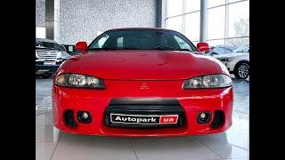 Автопарк Mitsubishi Eclipse 1999 года (код товара 22836)