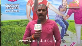 Madhura At Chellamada Nee Enakku Movie Launch