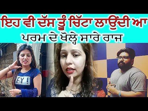 ਵੱਡੇ ਖੁਲਾਸੇ ! Sunanda Piche Hoi Ladai ne Khole Param de Nashe krn de Raj   DT NEWS