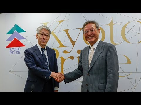 A highlight video footage of the announcement of 2018 Kyoto Prize laureates