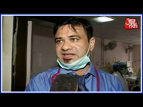 Hailed As hero, Gorakhpur BRD Hospital Doctor Kafeel Khan sacked :Aaj Subah