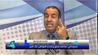 الجزائر تسمعك | سعيداني: فخامته صدق وعده و المواطن نكّار الخير!