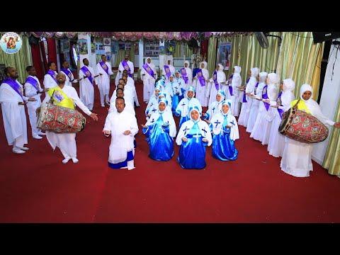 """""""ኪዳነ ምሕረት እመቤትና ንግስትና"""" Eritrean Orthodox Tewahdo መዝሙር 2021"""
