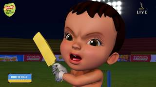 T20 Cricket Kids Video with Chinnu, Pappu and Chitti | Infobells