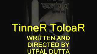 "All Songs From The Old Bengali Classic Drama  "" Tinner Toloyar""(টিনের তলোয়ার )"