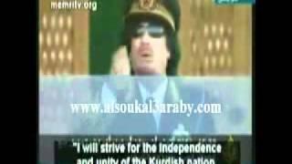 القذافى يريد تفتيش مفاعل ديمونة الاسرائيلى.flv