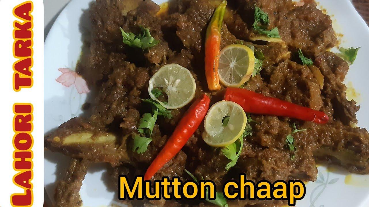 Lahori mutton chaap/masalaydar mutton chaap/bakra eid special recipe