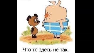 Смотреть видео Налоги в РФ устанавливаются - но не установлены!!! онлайн