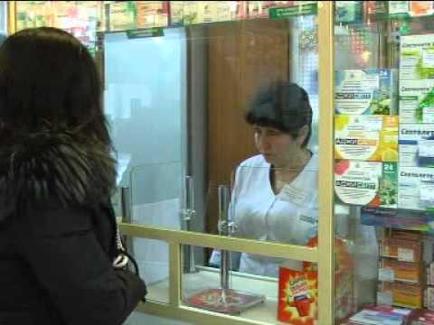 новостная программа день выпуск от 2011-12-15.mpg