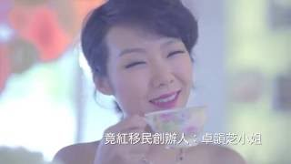 卓韻芝 風大雨大One Night Stand —— 中女優質生活