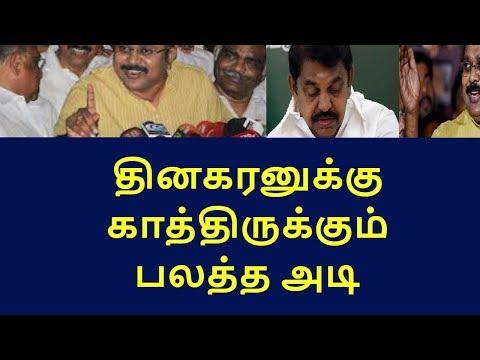 edappadi faction ready to face problems for dinakaran|tamilnadu political news|live news tamil