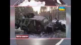 Ukrainian News - First Ukraine 5th Dec. 2014 (News in English)
