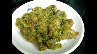 Resep ayam sambal ijo Masak ayam sambal ijo.